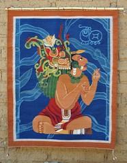 Zapotec Rug Maya Design Oaxaca Mexico (Teyacapan) Tags: king maya artesanias royal mexican textiles rugs tapete oaxacan weavings teotitlan zapotec