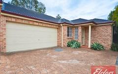 4/75 Girraween Road, Girraween NSW
