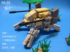 RB-01 rabbit (CAT WORKER) Tags: lego military mech moc