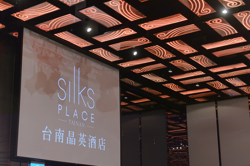 28152972176 f332248430 o [台南婚攝]Z&Y/晶英酒店silks place