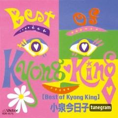 #小泉今日子 #GoodMorning-Call(AnotherVersion) #J-Pop #tunegram #music #listening #imlisteningto #listeningto