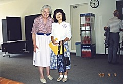 Mary Ellen with K. Chiba, one of her co-authors, Kyoto, Japan 1990 (ali eminov) Tags: mathematicians topologists professors maryellen kchiba congresses internationalcongressofmathematicians kyoto japan maryellenrudin