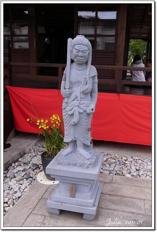 慶修院 (20)