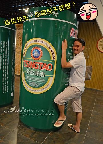 青島啤酒夢工廠021.jpg