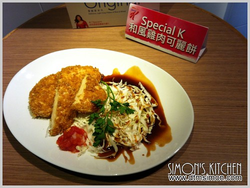 SPECIAL K 體驗會13-1
