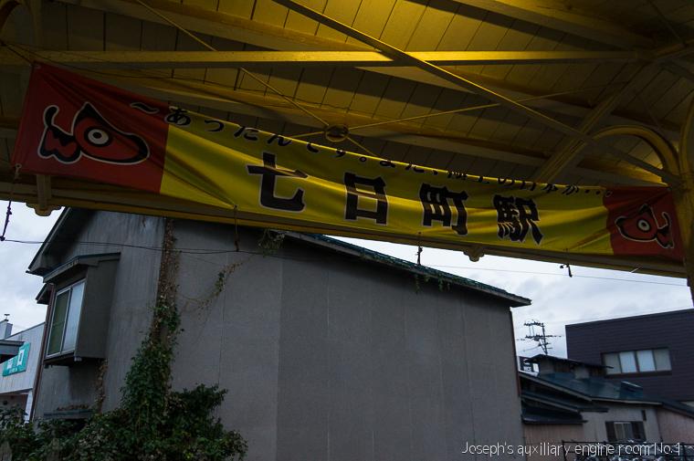 20131020日本行第四天-16-2