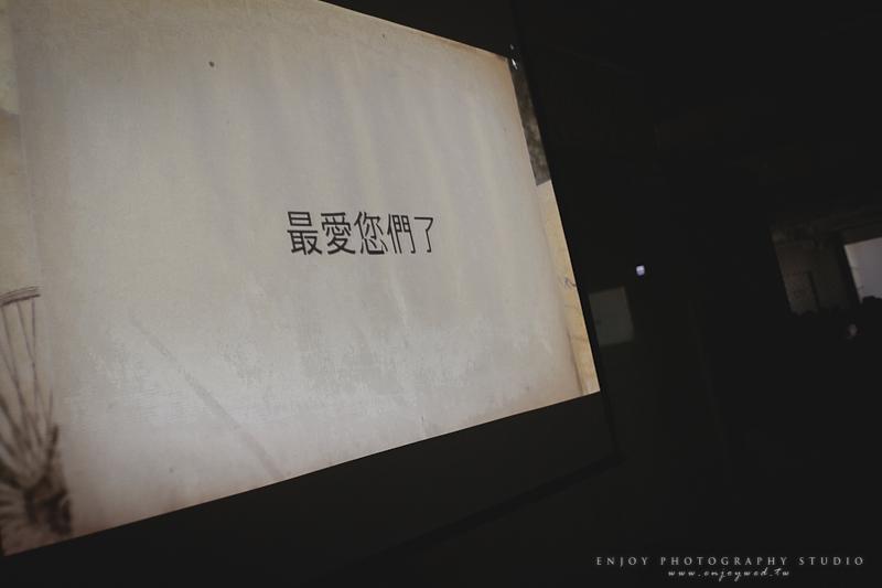 振嘉 盈君 精選-0221.jpg
