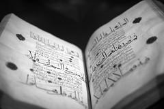 Qur'an, 15th16th century (Joe Josephs: 2,861,655 views - thank you) Tags: newyorkcity religion met spiritual metropolitanmuseumofart quran artmuseums nikon5512 joejosephs nikond800e copyrightjoejosephsphotography copyrightjoejosephs2014