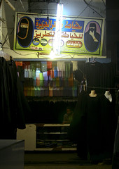 Women Clothes Shop, Al Hodeidah, Yemen (Eric Lafforgue Photography) Tags: people vertical night shopping person asia forsale nightshot display market good empty redsea middleeast indoor nobody nopeople collection business arabia production customer inside yemen nightview product selling economy merchant seller ordering colorphoto buying marketstall makingaliving smallbusiness tihama colorpicture placeofinterest arabiafelix hodeida alhudaydah arabianpeninsula 1people hodeidah hudayda colourpicture alhodeidah alhodeida tihamah hoddeida blissfularabia