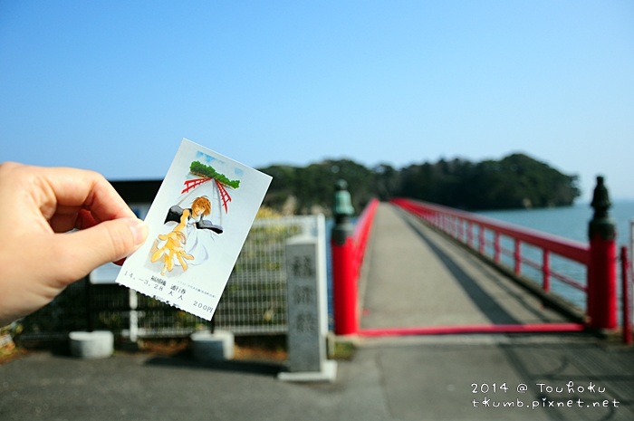卒業旅行05.jpg