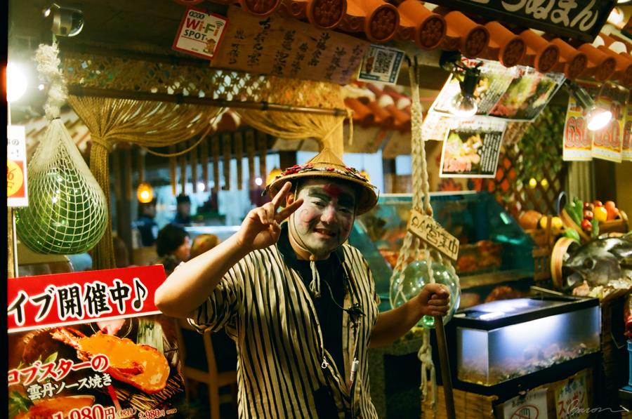 Okinawa_102