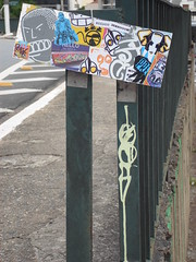 Combo - Heitor (G A R D E) Tags: streetart stickers combo espinafrestickerszine