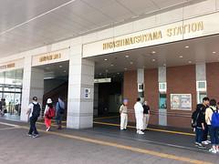 (cyberwonk) Tags: jp