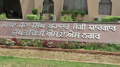 Baba Banda Singh Bahadur War Memorial-Chapparchiri (VHS Channel) Tags: travel india history video visit april punjab sikhism mohali 2016 fatehburj chapparchiri vhschannel to416 tofouronesix bababandasinghbahadurwarmemorial enrouteto416 enroutetoronto416