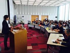 Au Japon pour le G7 ducation et le G7 Sciences et Technologies (Najat Vallaud-Belkacem) Tags: tokyo universit japon g7 ducation ministre enseignementsuprieur najatvallaudbelkacem universittoyo