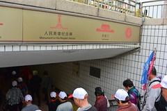 Entering Tiananmen Square (jkozik) Tags: china beijing forbiddencity tiananmensquare 2016