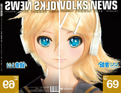 Len vs Rin comparison (TASfaction) Tags: sega dd dollfie volks len rin hatsune dds miku crypton dollfiedream vocaloid    kagamine  tasfaction
