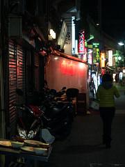 Lanterns Street (H.H. Mahal Alysheba) Tags: street japan night lumix tokyo ueno snapshot macroelmarit 45mmf28 gx7 leicadg