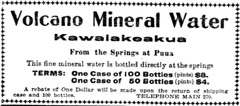 Volcano Mineral Water 2 (UH Manoa Library) Tags: old news history water vintage ads hawaii newspaper native ad historic advertisement hawaiian mineral historical kilauea puna springwater maunaloa microfilm dns digitization chroniclingamerica ndnp
