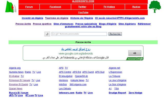 موقع لتحميل الجرائد الجزائرية مجانا 9091607289_d08f75c872_z