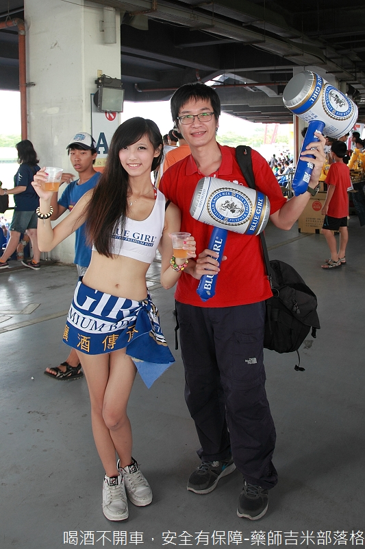 Blue_Girl_Beer_018
