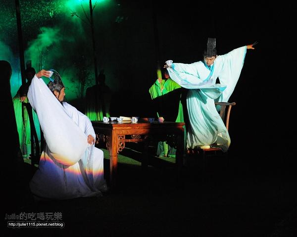 竹林斗茶01.jpg