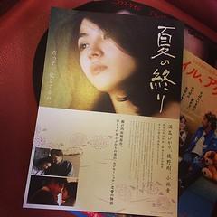 ドラマ【WOMAN】に出演中の、満島ひかり、小林薫は、映画【夏の終わり】でも共演してるんだ。片や義理の父役、片や恋人かぁ。映画は綾野剛も出てます。