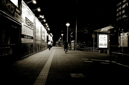 Fushimi Dori, Sakae 2, Nagoya