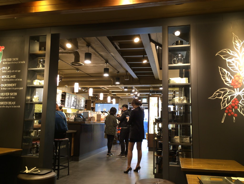 starbucks in apgujung