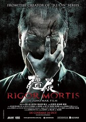 [HD] Rigor Mortis ผีเต็มตึก