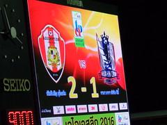 DSC00206 (bigboy2535) Tags: city utd cambodia stadium bangkok hua hin assumption nava vana scg