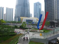 Base of the Shanghai Tower (Daniel Brennwald) Tags: china shanghai pudong lujiazui