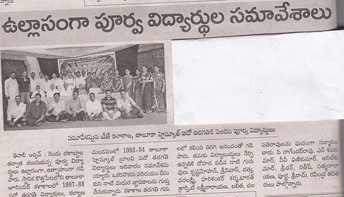 Gettogether 187-88 10th class B section students, 28-4-13, Taluka High school, Tenali
