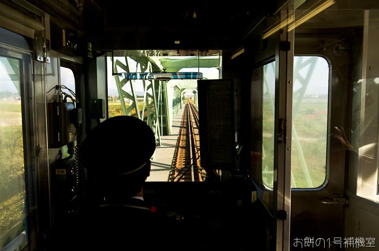20131018日本行第二天-366