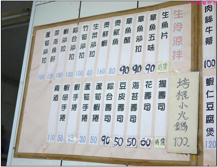 南崁日式小吃 (15).JPG