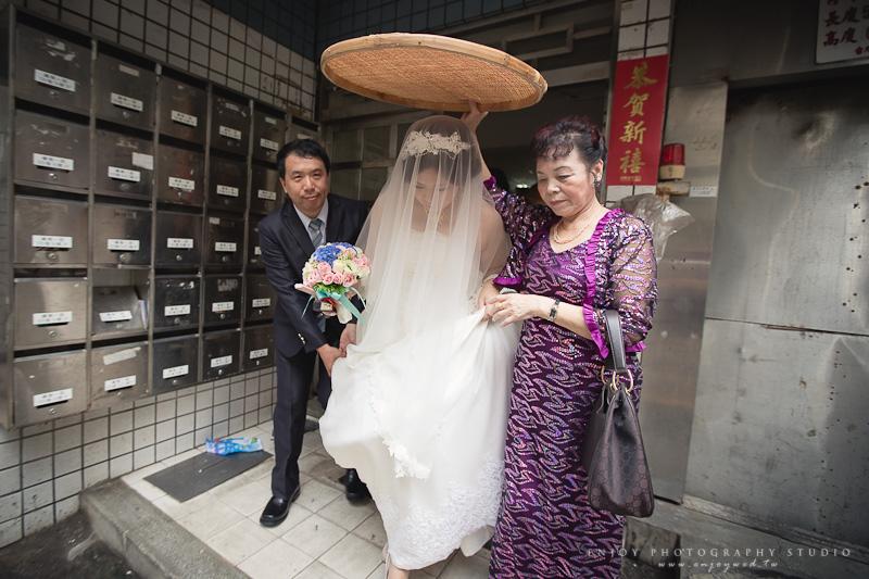 長彥 桂榕 婚禮-0047.jpg