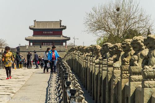 Thumbnail from Marco Polo Bridge