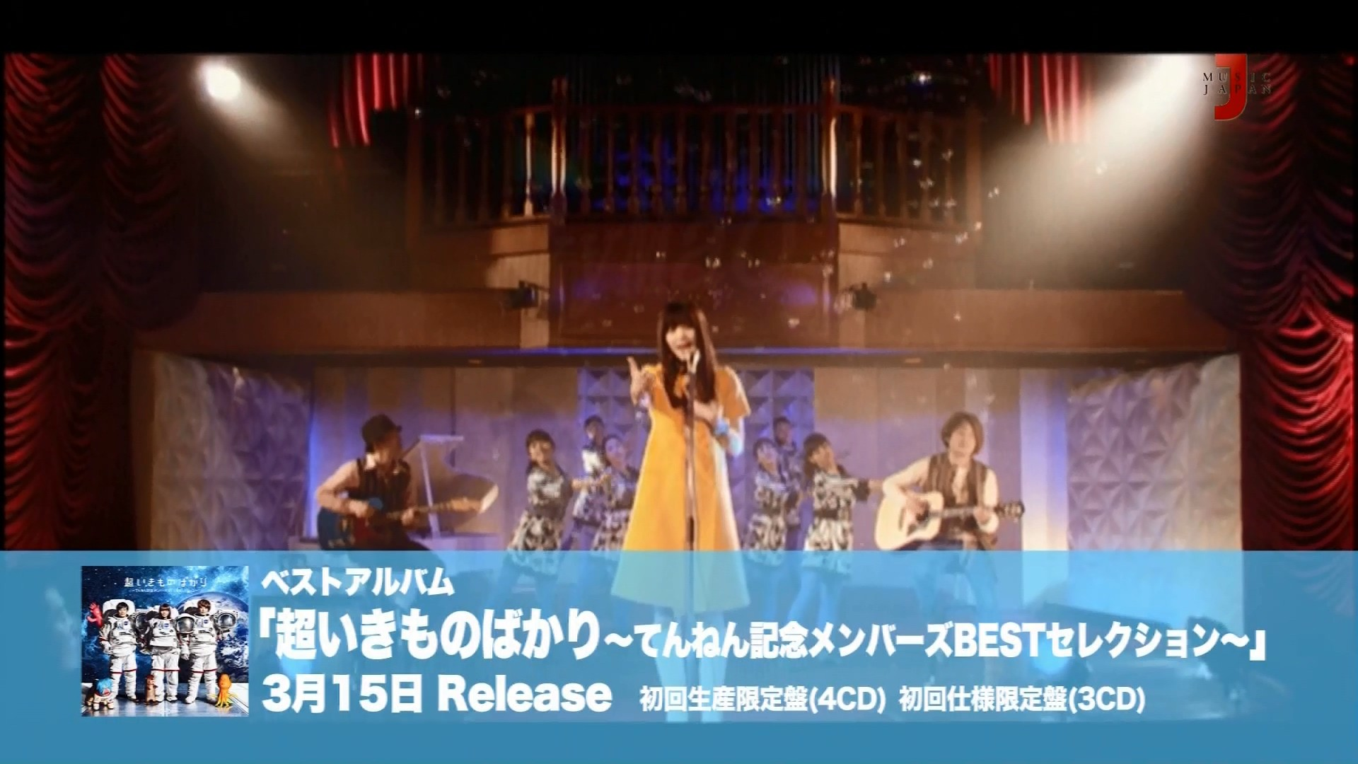 2016.05.07 いきものがかり スペシャル(MJTV).ts_20160507_184837.176