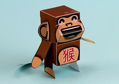 Chinese Zodiac - 2016 Year of the Monkey Paper Toy Ver.6 Free Template Download (PapercraftSquare) Tags: monkey chinesezodiac yearofthemonkey 2016