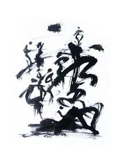 heimat (juergen art) Tags: dance danza jazz danse tanz dana dans caz   musicband     bandademsica    musikband groupedemusique   mzikgrubu     gruppodimusica
