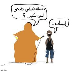 insan (khalid Albaih) Tags: khalid albaih cartoons khartoon freedom speech press political             refugees welcome isis is islamic belgam make america great again madonna iraq syria sudan yemen listen gob