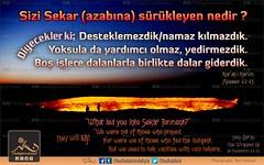 01 (Oku Rabbinin Adiyla) Tags: god islam allah verse kuran ayet ayetler