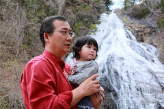 Daddy and Baby at Yudaki Waterfall (Spice  Trying to Catch Up!) Tags: trip travel portrait baby holiday man color male love girl face japan female daddy geotagged asian photography japanese infant asia child father human babygirl  papa bata   bonding anak  babae hija fatherandchild    daddyandbaby  goldenweek    springseason    tatay sanggol tochigiprefecture  lalaki magama   nikkoshi
