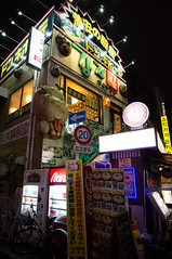 20130511-DSC09659.jpg (toshworld) Tags: japan tokyo voigtlander 15 45 f45 15mm  swh vm nex superwideheliar 1545 nex5n