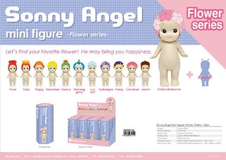 Dreams Sonny Angel 2013年最新花朵系列 盒玩