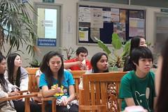 กิจกรรมการเรียนการสอนรายวิชานันทนาการ 1-56