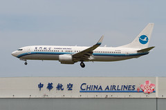 Xiamen Airlines [MF][CXA ]/ B-5318 / 737-85C / RCTP (starger64) Tags: rctp canoneos7d b5318 xiamenairlines boeing boeing73785c 737 738 台灣桃園國際機場 aircraft airplane aviation arlines tpe 737800 廈門航空 international taoyuantaiwaninternational sigmaex1003004