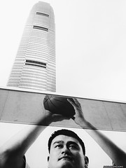 The two tallest (Alan P. in Hong Kong) Tags: blackandwhite bw inspiration monochrome photography hongkong streetphotography cellphone lg photoblog  android mobilephotography nexus4 alanala alanpinhongkong