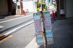 OM130901_08 (minhana87) Tags: street tokyo sticker shibuya olympus signboard nokton omd 25mm em5