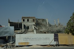 TextureOfRiyadh_133 (pch90265) Tags: texture gritty saudi arabia riyadh asset